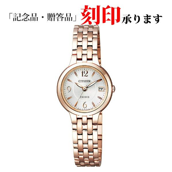 シチズン エクシード EW2262-50A CITIZEN EXCEED エコ・ドライブ ピンクゴールド レディース腕時計 【長期保証10年付】