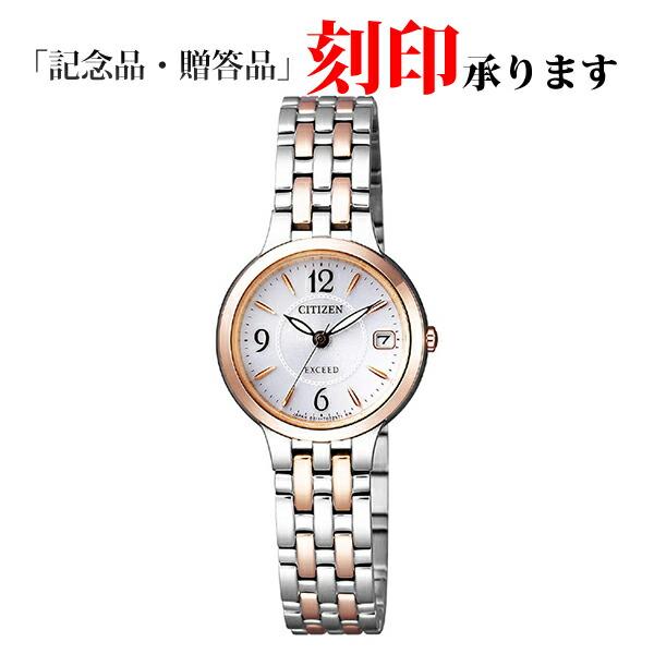 シチズン エクシード EW2264-54A CITIZEN EXCEED エコ・ドライブ シルバー×ピンクゴールド レディース腕時計 【長期保証10年付】