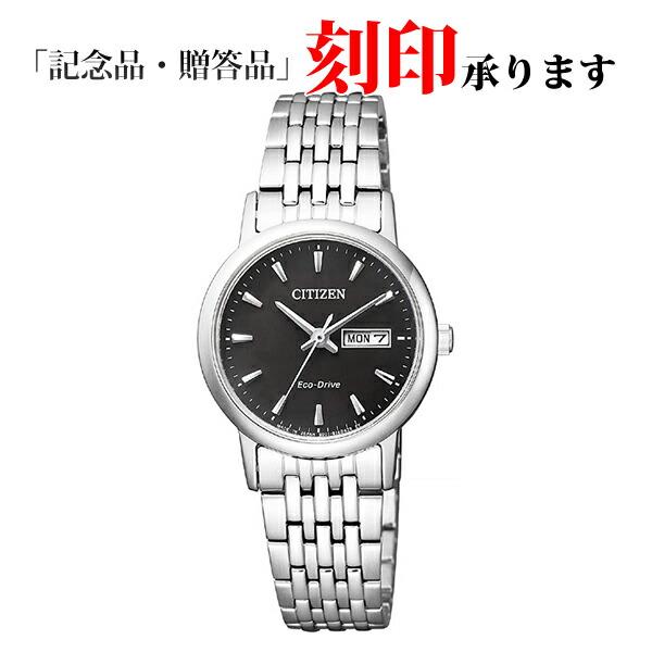 シチズン コレクション EW3250-53E CITIZEN エコ・ドライブ レディース腕時計 【長期保証8年付】