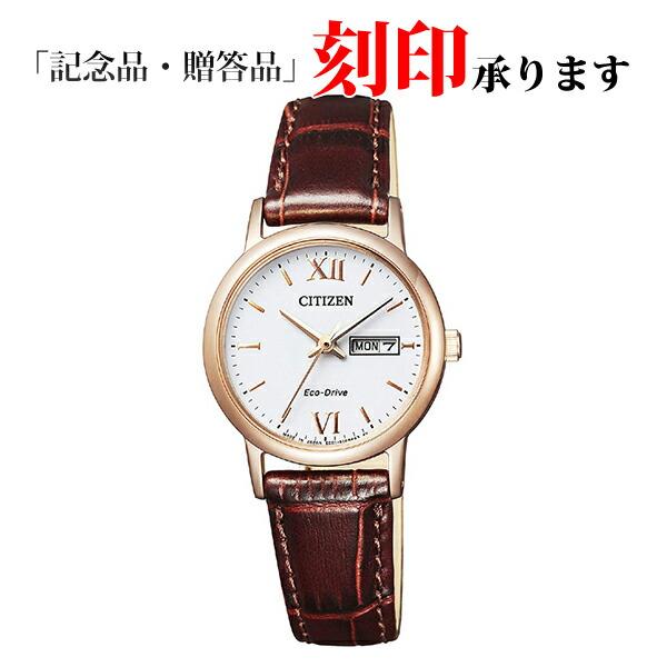 シチズン コレクション EW3252-07A CITIZEN エコ・ドライブ レディース腕時計 【長期保証8年付】