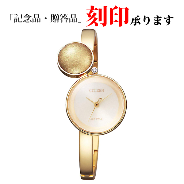 シチズン エル EW5495-55P CITIZEN L エコ・ドライブ レディース腕時計 【長期保証10年付】