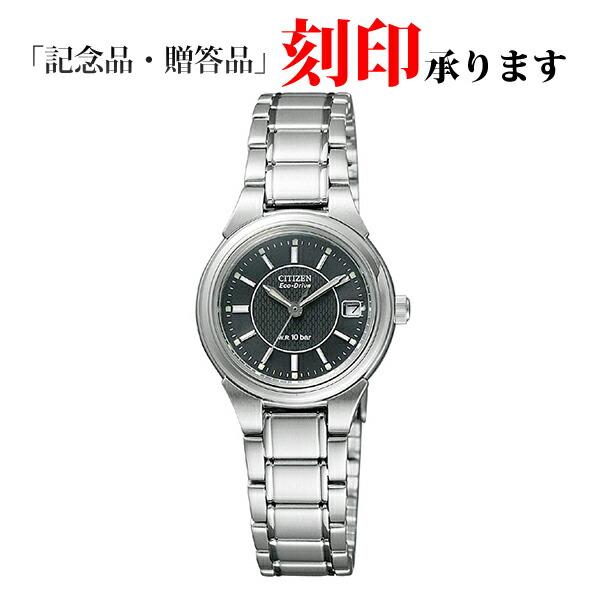 シチズン コレクション FRA36-2201 エコ・ドライブ ブラック レディース腕時計 【長期保証5年付】