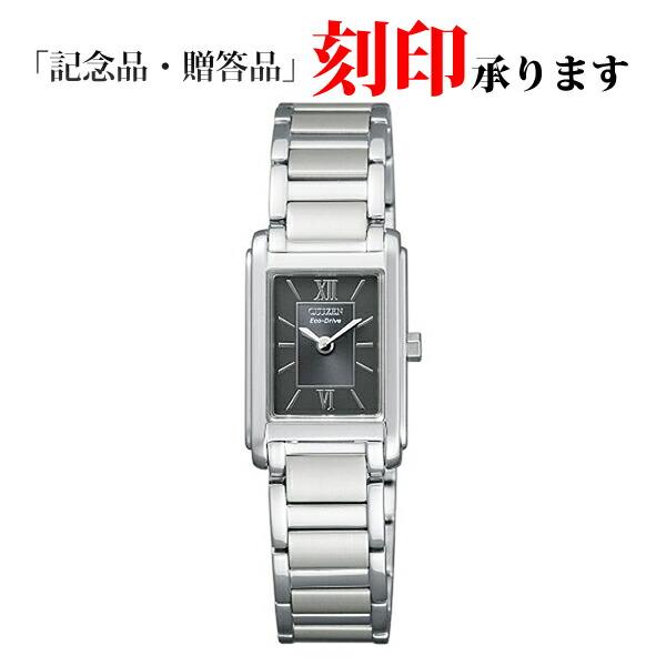 シチズン コレクション FRA36-2431 エコ・ドライブ 角形 ブラック レディース腕時計 【長期保証5年付】
