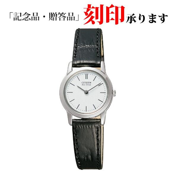 シチズン コレクション SIR66-5201 エコドライブ シルバー ブラックカーフレザーベルト レディース腕時計 【長期保証5年付】