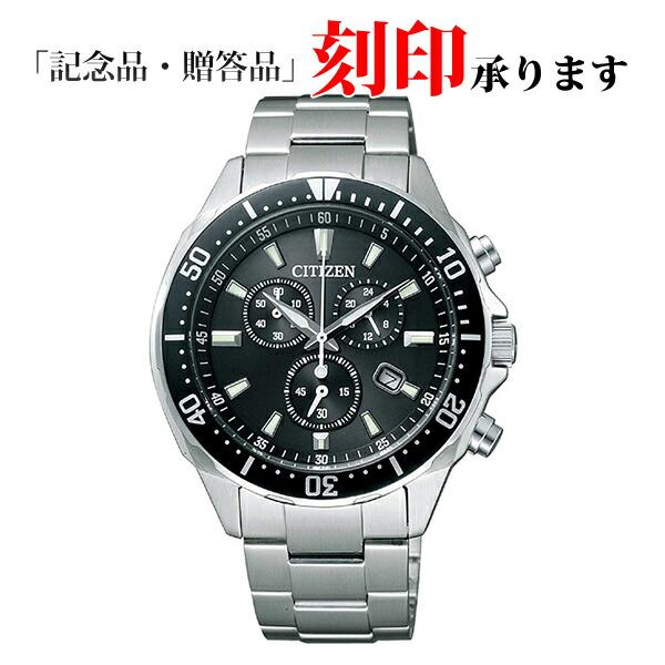 シチズン コレクション VO10-6771F エコ・ドライブ クロノグラフ ブラック メンズ腕時計 【長期保証5年付】