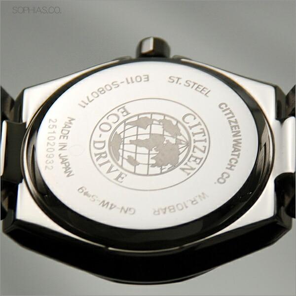 ペアウォッチ シチズン BM6661-57A/EW1381-56A CITIZEN シチズンコレクション エコ・ドライブ ペア腕時計 【長期保証10年付】