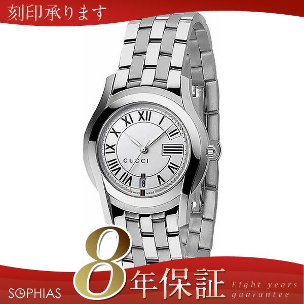 グッチ 腕時計 YA055306 GUCCI クオーツ シルバー レディース  【長期保証8年付】