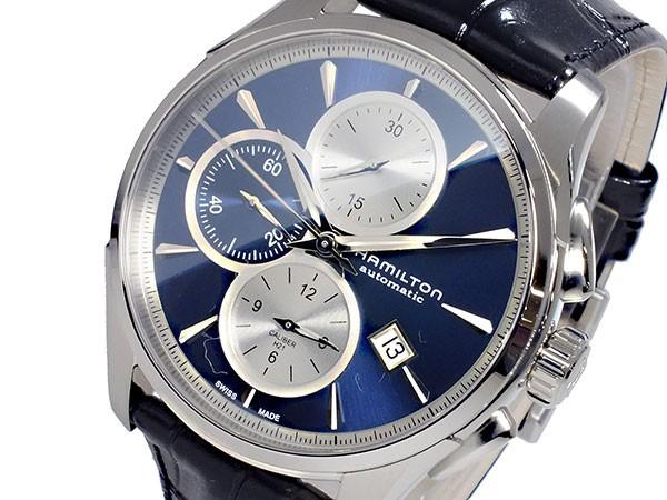 HAMILTON ハミルトン H32596741 ジャズマスター JAZZMASTER 自動巻き クロノグラフ メンズ 腕時計 【長期保証3年付】
