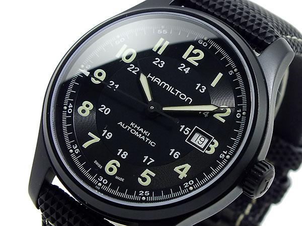 HAMILTON ハミルトン H70575733 カーキフィールド オート 自動巻き 腕時計 【長期保証3年付】