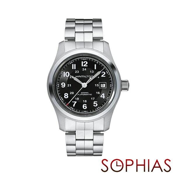 HAMILTON ハミルトン H70515137 腕時計 カーキ フィールド 自動巻 メタル 【長期保証3年付】