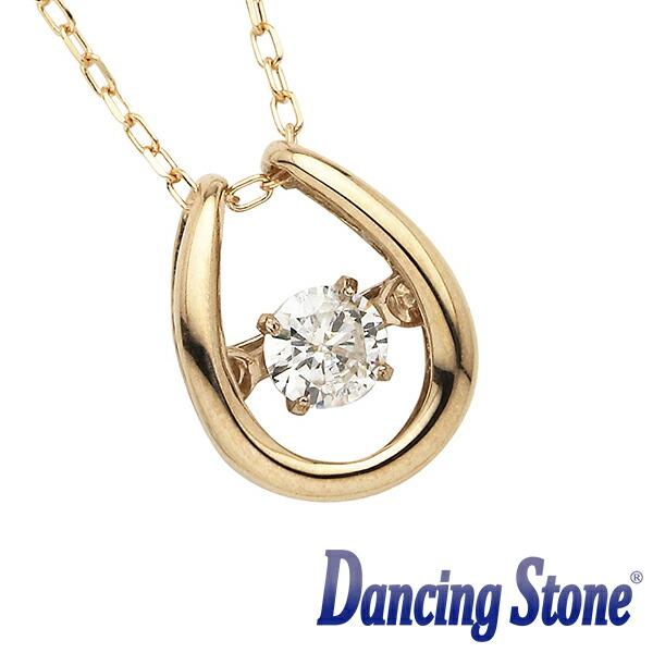 揺れるダイヤ ダイヤモンド ネックレス ダンシングストーン 0.08カラット 一粒 ピンクゴールド 1粒 K18 0.08ct スウィングネックレス 馬蹄(ばてい) ds-26-586358