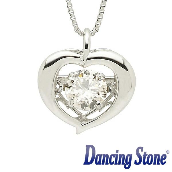 揺れるダイヤ プラチナ ダイヤモンド ネックレス ダンシングストーン 一粒 0.3カラット PT 0.3ct ハート スライドチェーン ds-36-654772