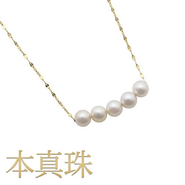 【送料無料】アコヤ真珠 パール ネックレス 本真珠 5ミリ珠 5個 K18 イエローゴールド (5mm) ds-58-651558
