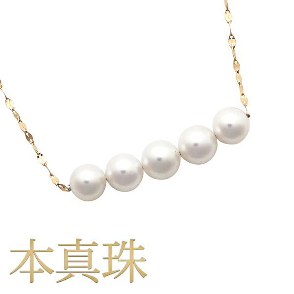【送料無料】アコヤ真珠 パール ネックレス 本真珠 5ミリ珠 5個 K18 ピンクゴールド (5mm) ds-59-673495