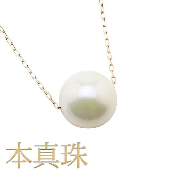アコヤ真珠 パール ネックレス 本真珠 8ミリ珠 1個 K18 イエローゴールド (8mm) 40cm 長さ調節可能(アジャスター付き) ds-60-666781