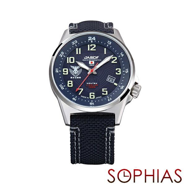 ケンテックス S715M-02 腕時計 自衛隊モデル JSDFソーラースタンダード 航空自衛隊 ブルー 【長期保証3年付】