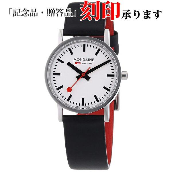 モンディーン MONDAINE A658.30323.11SBB MD194 Classic クラシック レディース 腕時計 【長期保証5年付】