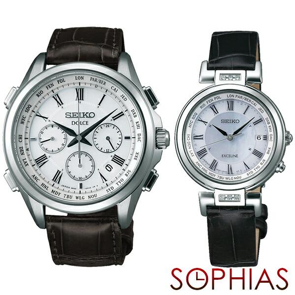 セイコー ペア腕時計 SADA039 & SWCW109 ドルチェ&エクセリーヌ ソーラー電波時計 ペアウォッチ 【長期保証10年付】
