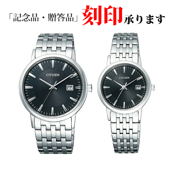ペアウォッチ シチズン BM6770-51G/EW1580-50G CITIZEN シチズンコレクション エコ・ドライブ ブラック ペア腕時計 【長期保証8年付】