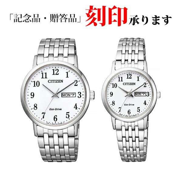 シチズン コレクション ペアウォッチ BM9010-59A & EW3250-53A CITIZEN エコ・ドライブ 腕時計 【長期保証8年付】