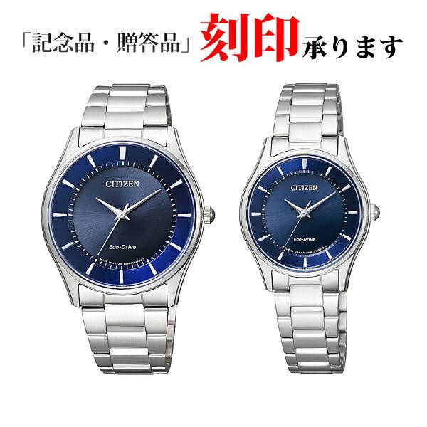 シチズン コレクション ペアウォッチ BJ6480-51L & EM0400-51L CITIZEN エコ・ドライブ 腕時計 【長期保証8年付】
