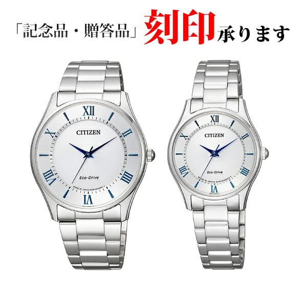 シチズン コレクション ペアウォッチ BJ6480-51B & EM0400-51B CITIZEN エコ・ドライブ 腕時計 【長期保証8年付】
