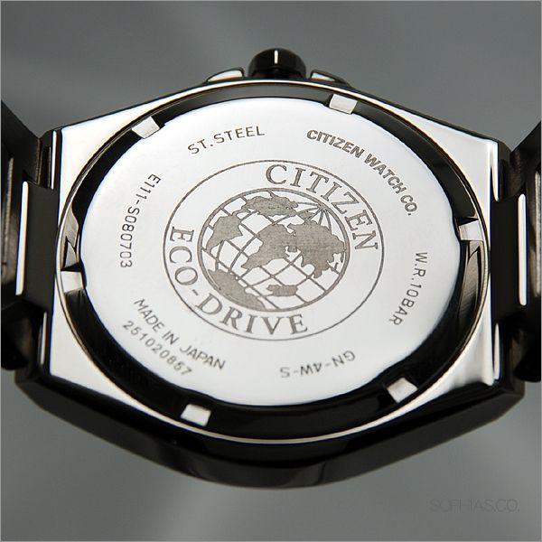 ペアウォッチ シチズン BM6661-57E/EW1381-56E CITIZEN シチズンコレクション エコ・ドライブ ペア腕時計 【長期保証10年付】