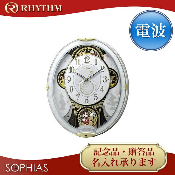 リズム時計 クロック 電波 からくり時計[掛け時計 (掛時計)] 4MN509MC03 ミッキー&フレンズM509 【名入れ】【熨斗】[送料区分(大)]