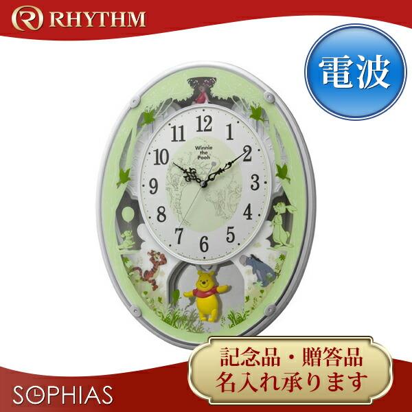 リズム時計 アミュージングクロック[掛時計] 4MN523MC03 くまのプーさんM523 []