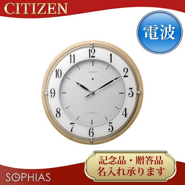 シチズン ソーラー電波掛時計 4MY837-006 サイレントソーラーM837