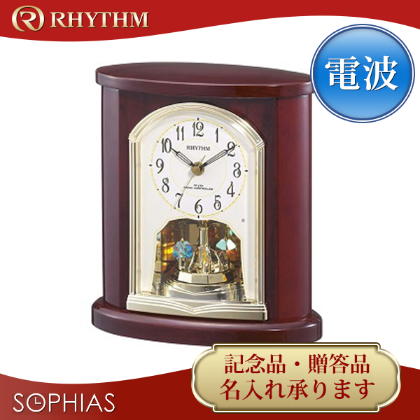 リズム時計 クロック 電波 置き時計 (置時計) 4RY681SR06 スタンダード パルロワイエ R681SR 【名入れ】【熨斗】[送料区分(中)]