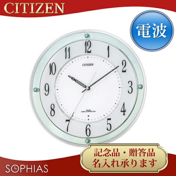 シチズン 電波掛時計 4MY791-005 スタンダード ミレディ M791