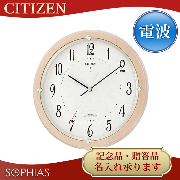シチズン クロック ソーラー 電波 掛け時計 (掛時計) 4MY798-007 サイレントソーラー M798【記念品 贈答品 名入れ承ります】【熨斗印刷承ります】[送料区分(中)]
