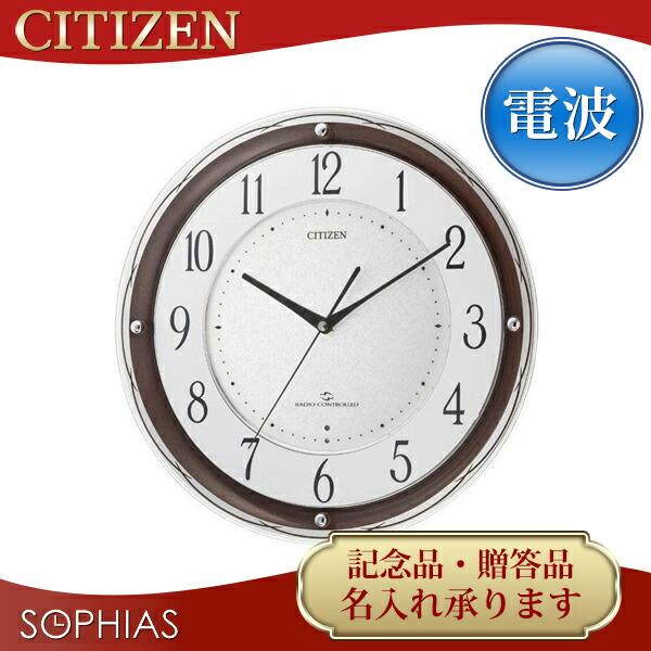 シチズン 3電波対応電波掛時計 4MY805-006 スリーウェイブ M805