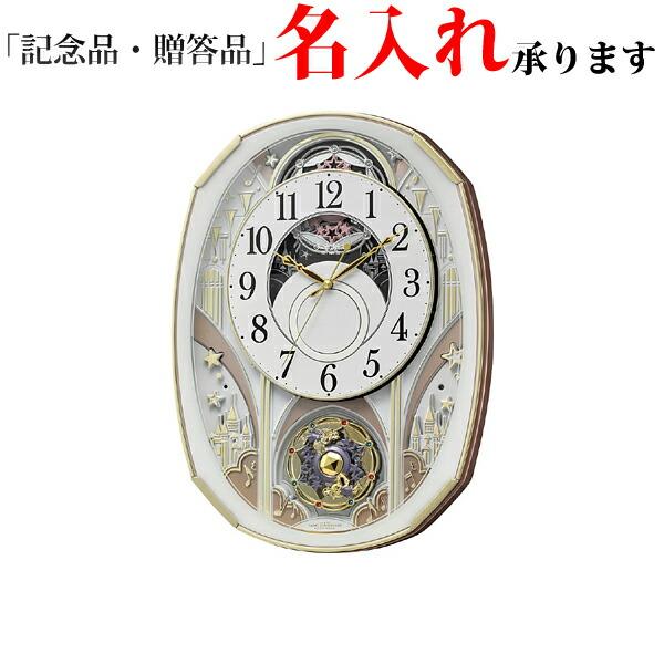 リズム時計 RHYTHM クロック スモールワールドノエルS 電波 掛け時計 4MN551RH03