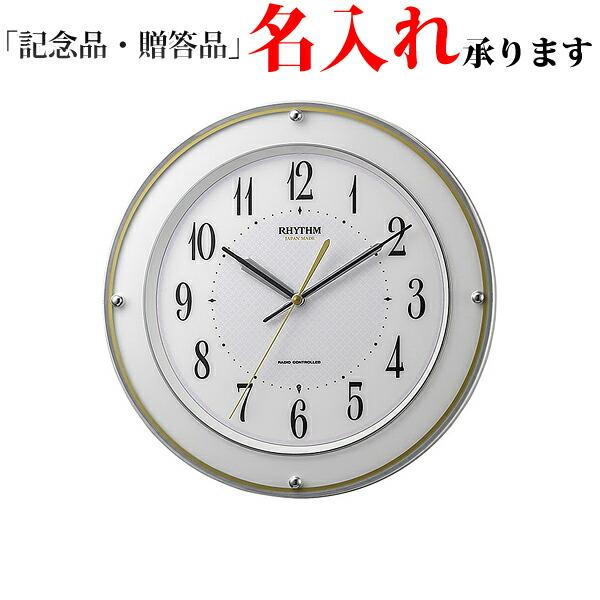 リズム時計 RHYTHM クロック ミレディサヤカ 電波 掛け時計 8MY510SR03