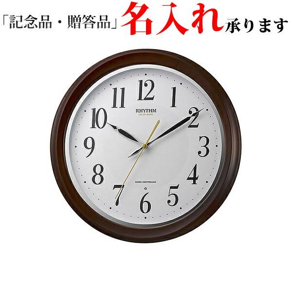 リズム時計 RHYTHM クロック フィットウェーブアヤ 電波 掛け時計 8MY512SR06