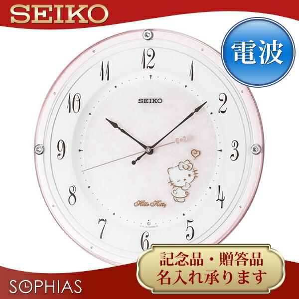 セイコー クロック 電波 置き時計 (置時計) CS501P ハローキティ ハイラインシリーズ 【名入れ】【熨斗】[送料区分(中)]