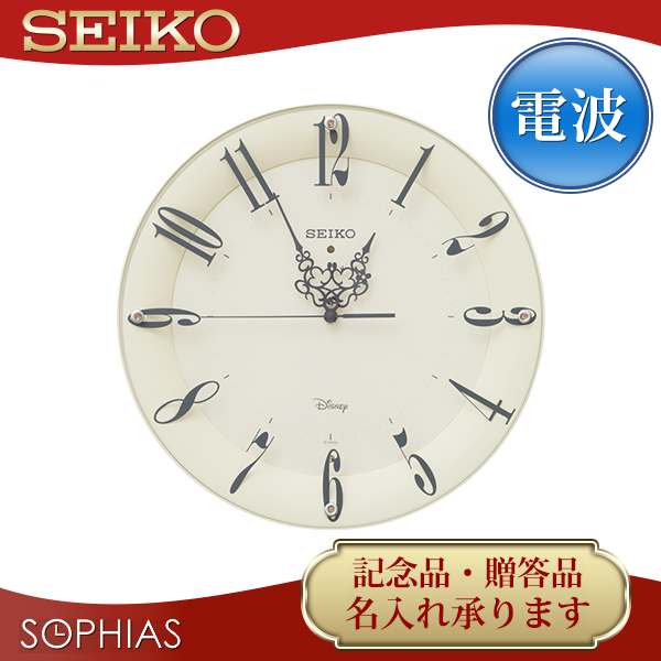 セイコークロック ディズニー 電波掛け時計 FS506C