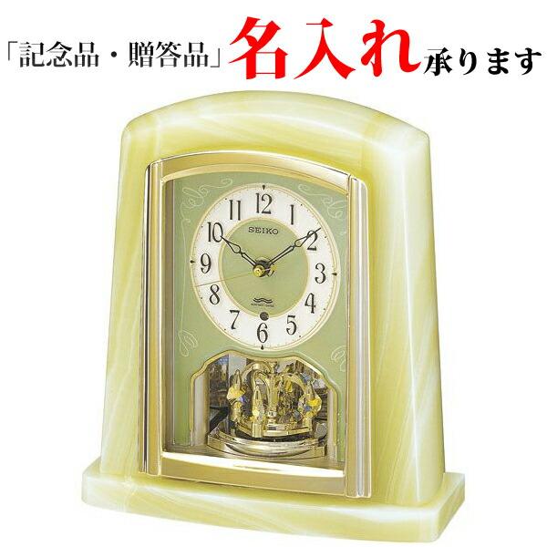 セイコー クロック 電波 置き時計 (置時計) BY223M オニキス枠 【名入れ】【熨斗】[送料区分(中)]
