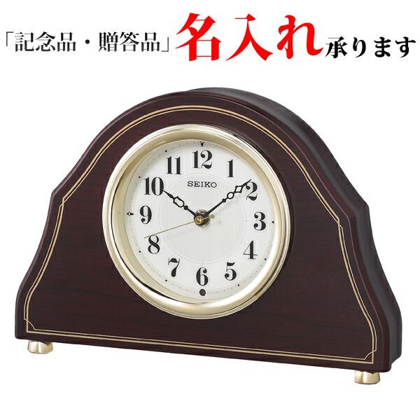 セイコー クロック 電波 置き時計 (置時計) BZ239B スタンダード 【名入れ】【熨斗】