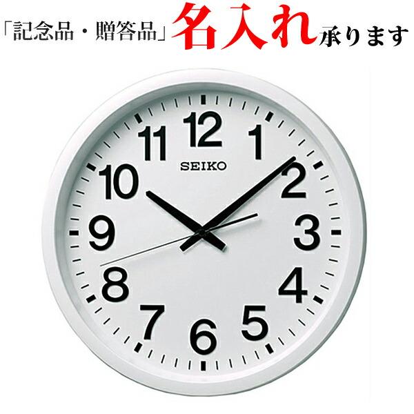 セイコー クロック 衛星電波 大型 掛け時計 (掛時計) GP202W オフィスタイプ 【名入れ】【熨斗】[送料区分(大)]