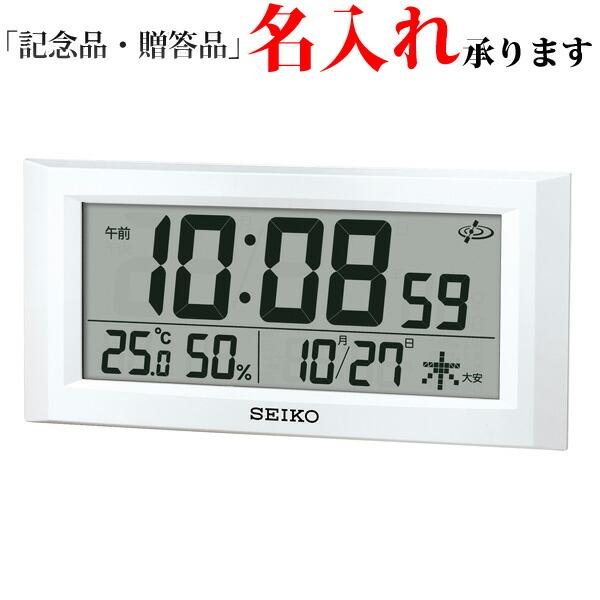 セイコー クロック 衛星電波 掛置兼用時計 GP502W スペースリンク 【名入れ】【熨斗】 [送料区分(大)]