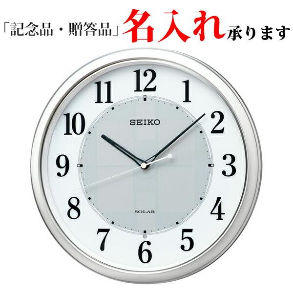 大人女性の セイコークロック オフィス オフィス 電波掛け時計 SF243S, KIDS PACKERS:47e26e3c --- konecti.dominiotemporario.com