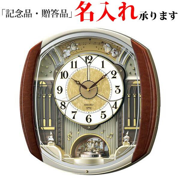 セイコー クロック 電波 掛け時計 (掛時計) RE564H ウエーブシンフォニー 【名入れ】【熨斗】[送料区分(大)]