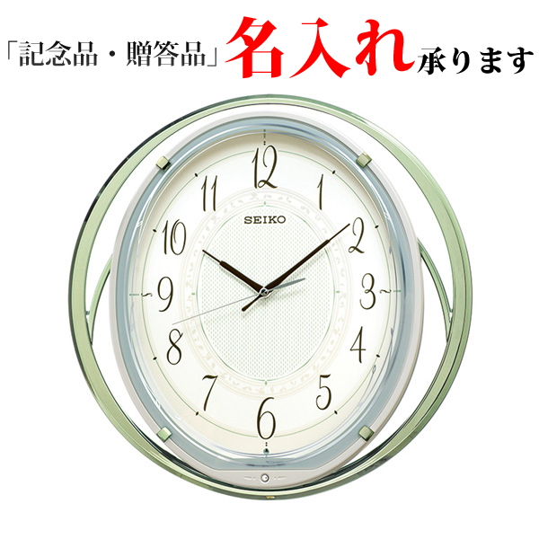 セイコークロック SEIKO 電波掛け時計 スタンダード ゆっくり振り子 AM262M 記念品 名入れ承ります (電波掛け時計) 【名入れ】【熨斗】[送料区分(中)]