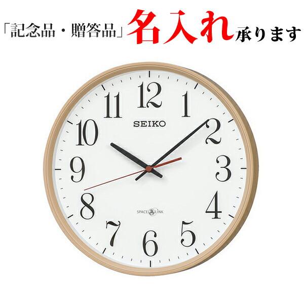 セイコークロック SEIKO 衛星電波掛け時計 スペースリンク GP220A 記念品 名入れ承ります (スペースリンク) 【名入れ】【熨斗】[送料区分(中)]