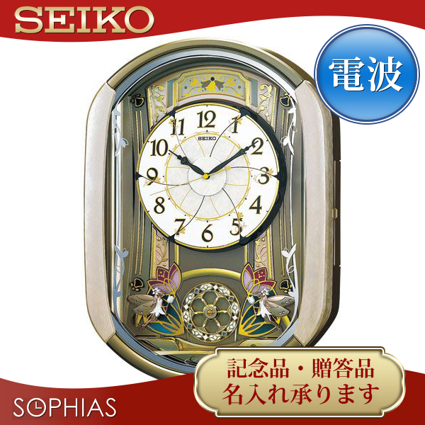 セイコー クロック 電波 掛け時計 (掛時計) RE567G ウエーブシンフォニー 【名入れ】【熨斗】[送料区分(大)]