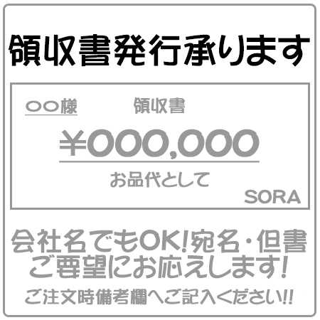 獣神演武 第弐巻DVDf7gvyb6IY