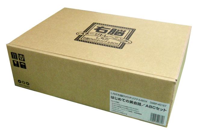 ポニーキャニオン 七田(しちだ)右脳DVDオリジナルBOX はじめての英会話/ABCセット 【DVD】